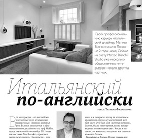 Russian Magazine Matteo Bianchi Interior Design London